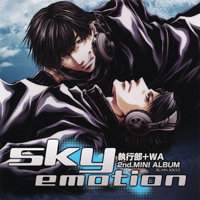 Sky Emotion