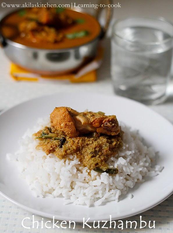 How to make chicken kulambu