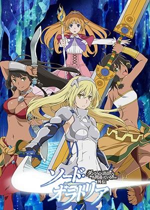 Dungeon ni Deai wo Motomeru no wa Machigatteiru Darou ka Gaiden: Sword Oratoria [12/12] [HD] [Sub Español] [MEGA]