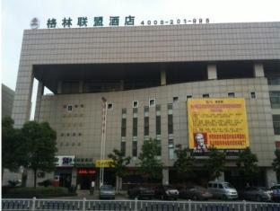 GreenTree Alliance Changzhou University City Hotel Reviews