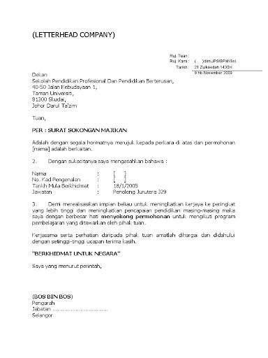 Contoh Surat Rasmi Sokongan Ketua Kampung Surat Rasmi U