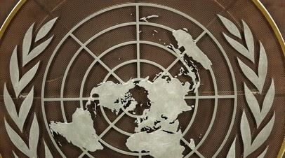 Семеро сотрудников ООН покинули Эфиопию