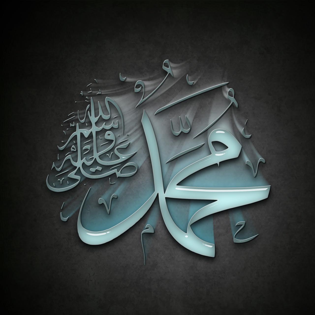 El Profeta Muhammad Como Maestro Islam For Christians