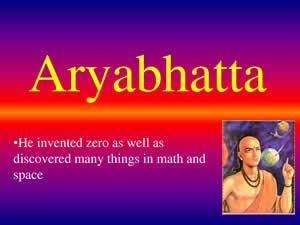 Said Rahim Shah Who Invented Zero