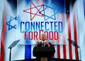 Netanyahu rival Gantz, addressing pro-Israel lobby in U.S., urges unity