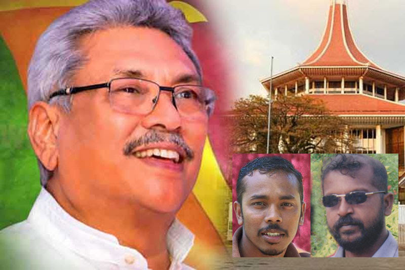 Lalith Kugan Abduction-Summon on Gotabaya Rajapaksa Quashed by CoA-Lalith Kugan Abduction-Summon on Gotabaya Rajapaksa Quashed by CoA