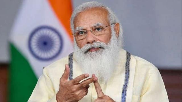 पीएम मोदी ने देशवासियों को गुरु पूर्णिमा की बधाई दी, थोड़ी देर में देश को संबोधित करेंगे