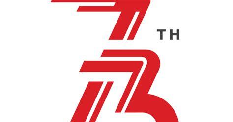 logo resmi kemerdekaanhut ri    agustus  cdr