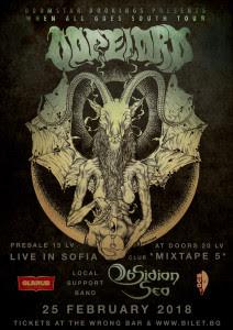 Концертът на поляците DOPELORD е тази неделя