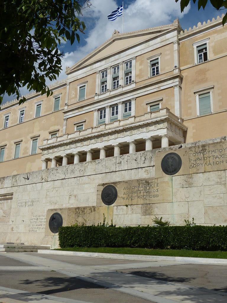 Parliament, Athens