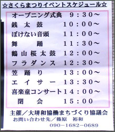 02 schedule