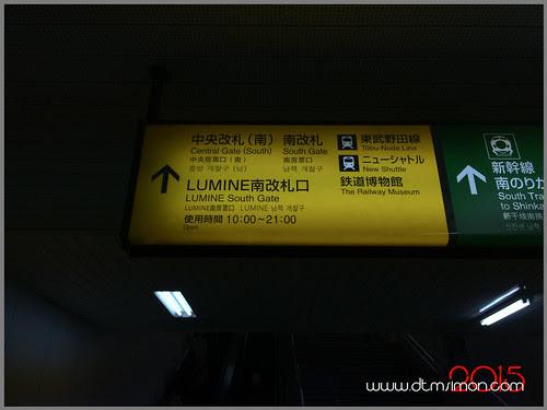 大宮鐵道博物07.jpg