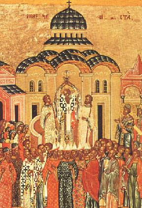 Icon of the Universal Exaltation of the Cross