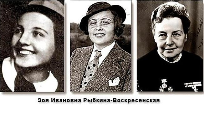 Принцесса внешней разведки России воскресенская, дата, история, разведка СССР, юбилей