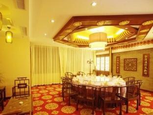 Review Zibo Puquan Hotel