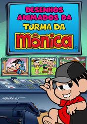 Desenhos animados da Turma da Mônica | filmes-netflix.blogspot.com