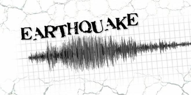 earthquake alaska may 2017, Unusual numbers of earthquakes hit Alaska in May 2017, unprecedent earthquake rate alaska