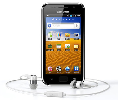 http://www.gottabemobile.com/wp-content/uploads/Samsung-Galaxy-Player.jpg