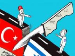 Φωτογραφία για Πλήρη αποκατάσταση των σχέσεων Τουρκίας Ισραήλ