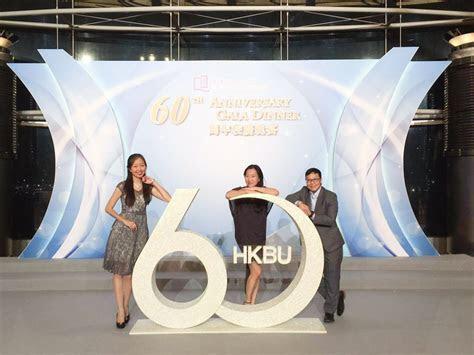 4th October 2016 ? Hong Kong Baptist University 60th