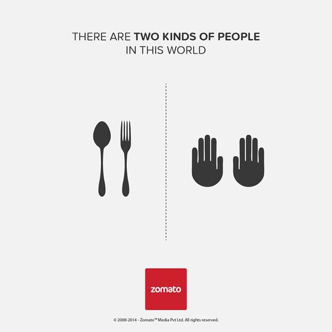 Υπάρχουν δυο τύποι ανθρώπων στον κόσμο (5)