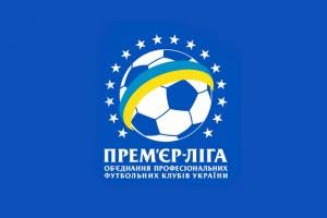 Премьер-лига назначила дату матчей