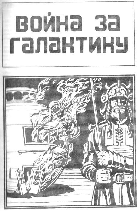 http://fantlab.ru/images/editions/plus/big/24131_5