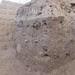 Testigo arqueológico de relleno