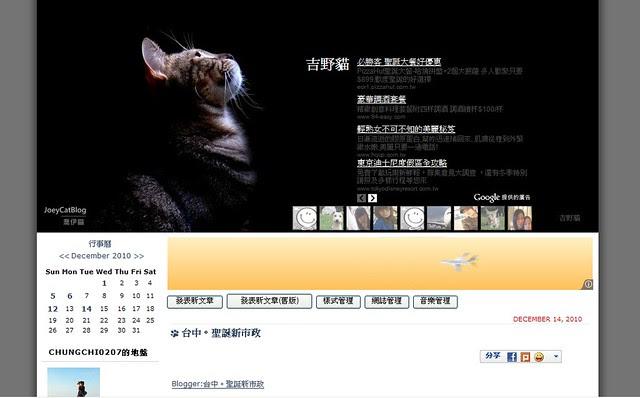 吉野貓-期待樣式