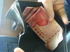Money, Money, Money!!