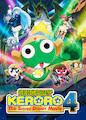 Sergeant Keroro: The Super Duper Movie 4
