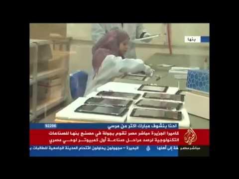 مراحل تصنيع التابلت المصري اينار inar tablet