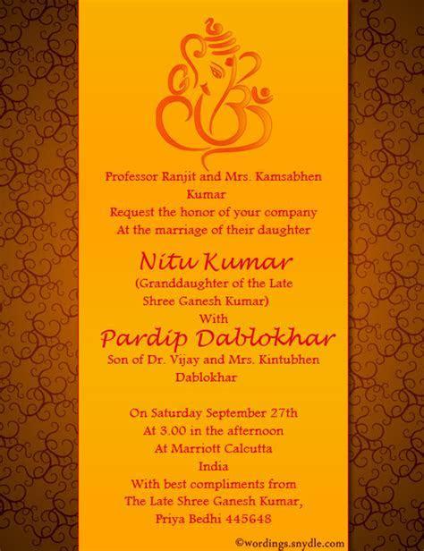 Kerala Hindu Wedding Invitation Wording In English   Wedding