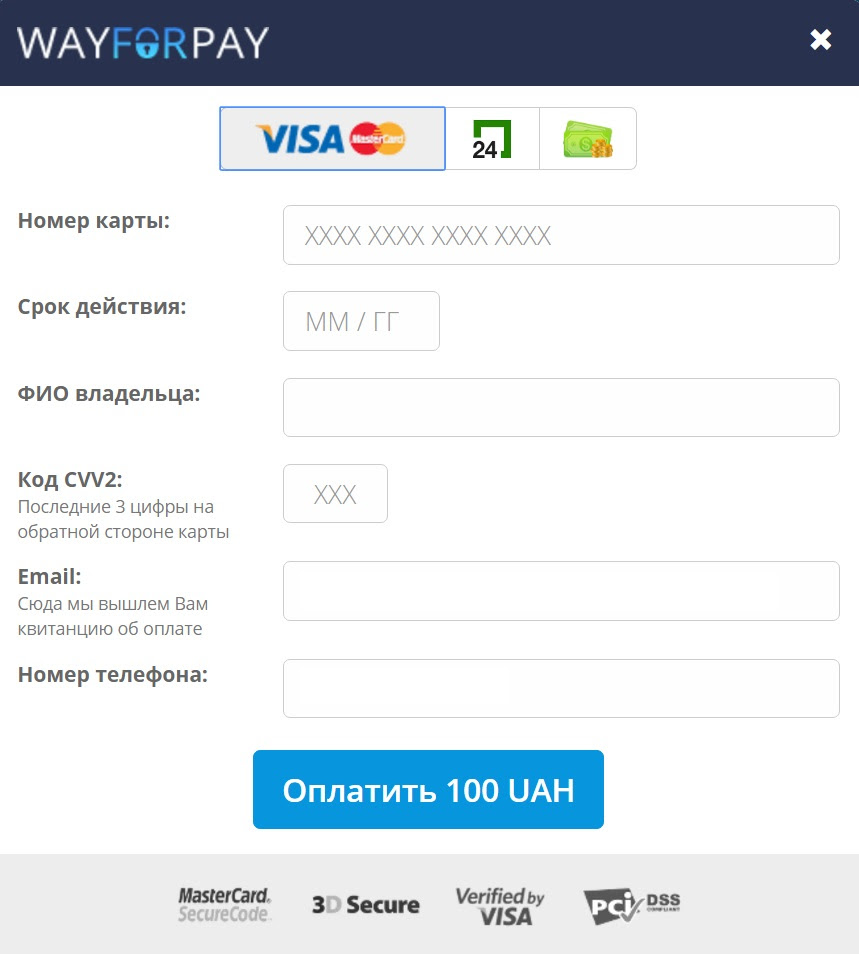 bitcoin wallet address xapo