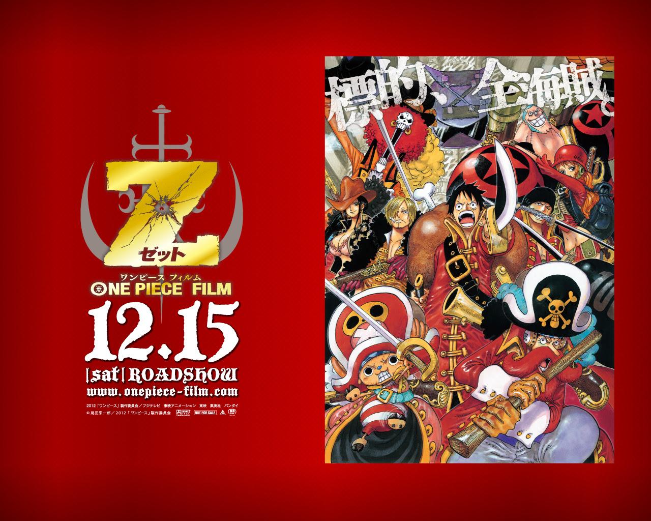 One Piece Film Z スペシャル壁紙をゲットせよ One Piece Film Z
