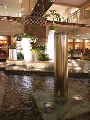 Underground shopping center