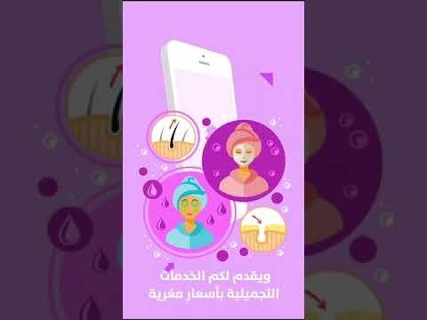 اعلان تطبيق ليزر بوكنق خصومات عند التحميل