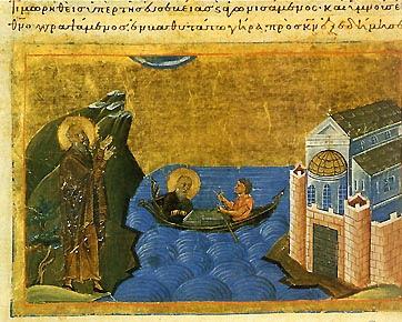 Stoudion de Constantinople, miniature du 11e siecle