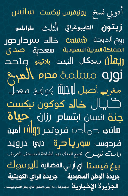 50+Free Arabic Fonts collection 50+ Beautiful Free Arabic Calligraphy Fonts 2014