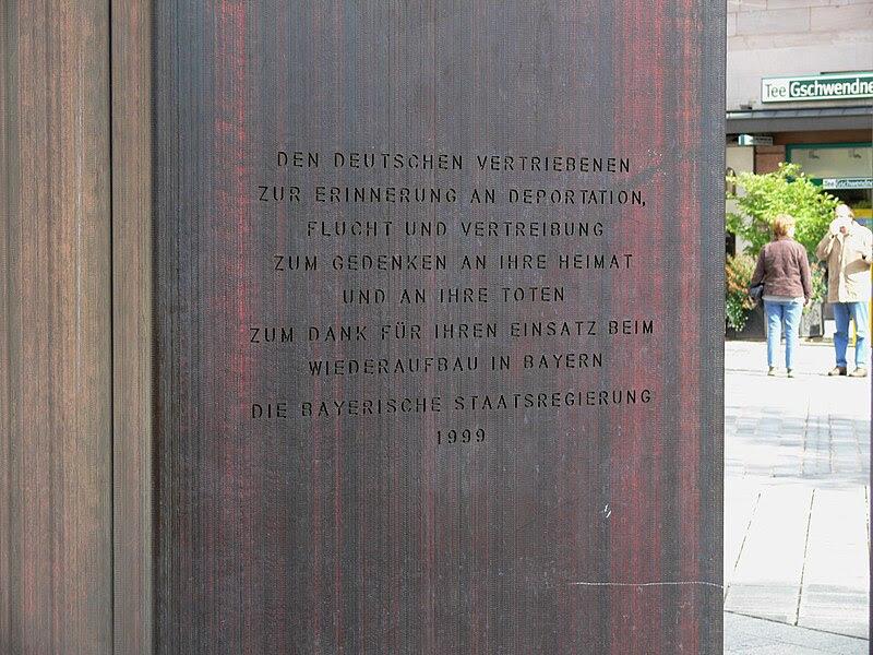 File:Nürnberg Denkmal Flucht und Vertreibung 5.jpg