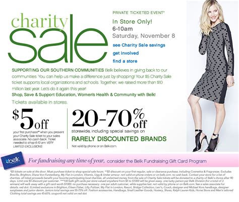 charity day sale belkcom