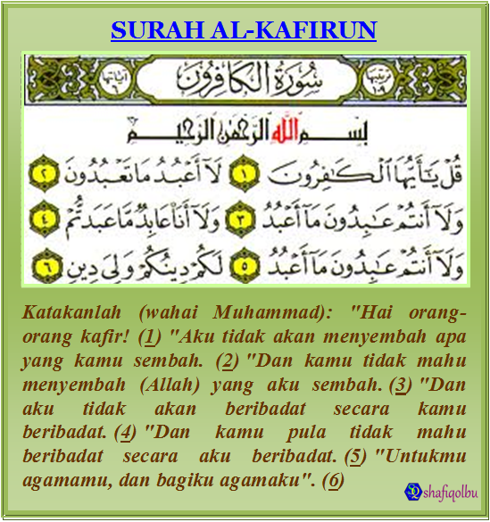 http://shafiqolbu.files.wordpress.com/2011/12/surah-al-kafirun.png