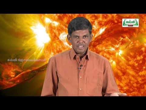 முப்பரிமாணம் Std 12 TM Std 12 Physics Kathirveechu Paruporulin Irumai Amaippu 2 Kalvi TV