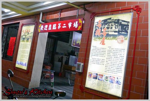李海魯肉飯01