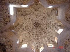 Sebuah Kubah Dalam Palacio Nazaries di Alhambra, Granada, Spain
