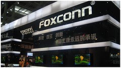 Shenzhen Hightech Fair Foxconn