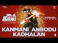 Kanmani Anbodu Kadhalan Song Lyrics