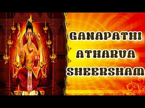 GANAPATHI MANTRA FOR WEALTH | GANAPATHI ATHARVA SEERSHAM