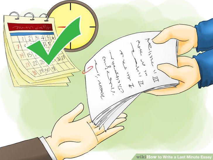 Write a Last Minute Essay Step 20.jpg