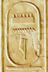 Cartouche of Menes (Olaf Tausch)